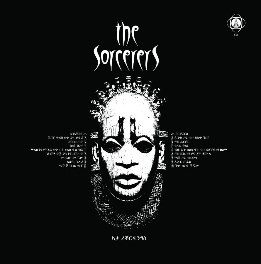 thesorcerers